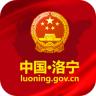 洛宁县政府网