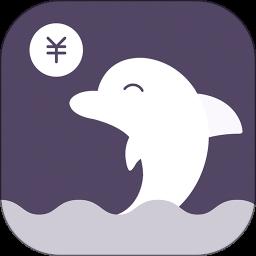 海豚记账本苹果手机版