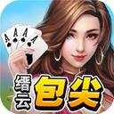 缙云游戏中心手机版本v1.0 安卓版