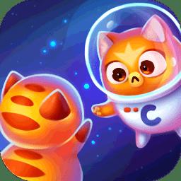 太空猫进化内购破解版