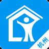 杭州社保公积金查询v2.2.0 安卓版