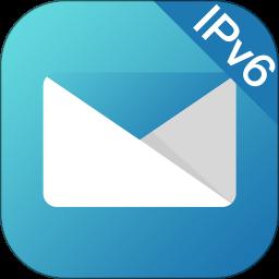 联通沃邮箱4G专享版v7.2.3 官网安卓最新版