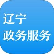 辽宁政务服务官方软件v2.0.1 官网安卓版
