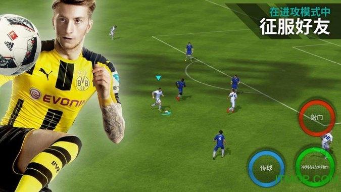 腾讯FIFA足球世界 v6.0.00 官网安卓版 1