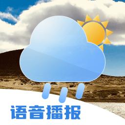 mtk万能修改器(安卓mtk专家)