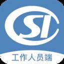 南通医保工作人员app