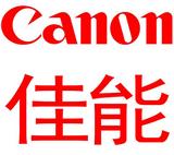 佳能Canon f152800打印机驱动