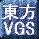 东方vgs(tohovgs)