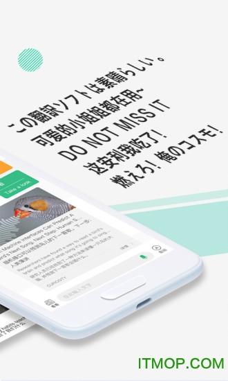 彩云小�g�O果版 v2.5.5 iPhone版 2