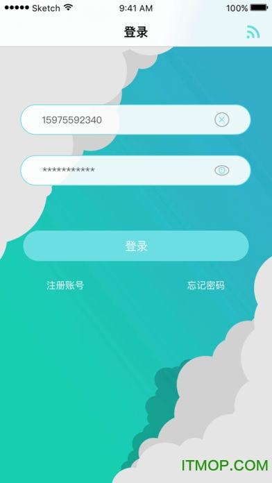 巴巴腾小腾陪护机器人ios v1.5 iPhone官方版 1
