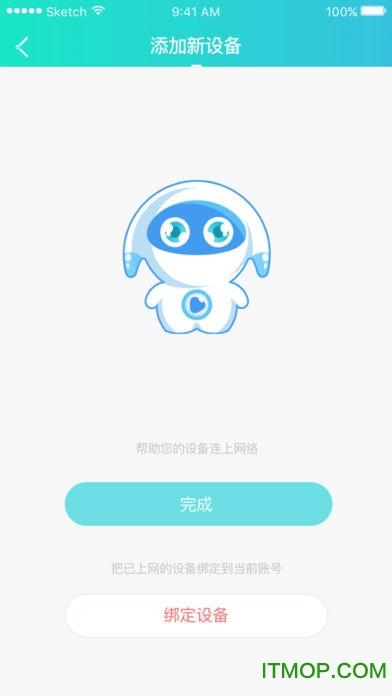 巴巴腾小腾陪护机器人ios v1.5 iPhone官方版 2