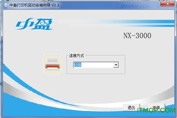 中盈nx3000打印机驱动 v1.1 官方版 0