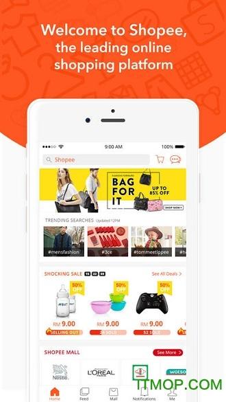 Shopee移动端 v2.17.08 最新安卓版3