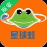 星球蛙商户版手机版