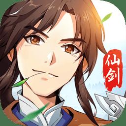 仙剑奇侠传移动版九游渠道版