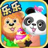 儿童启蒙英语派对2乐乐熊猫手机版