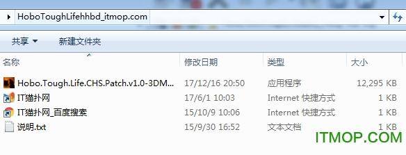乞丐模拟器汉化补丁包 v1.0 3dm版 0