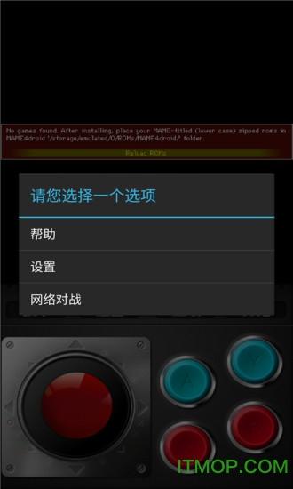 gba模拟器中文破解版 v4.04.0407 安卓汉化版1