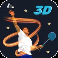 3D专业羽毛球竞赛内购破解版