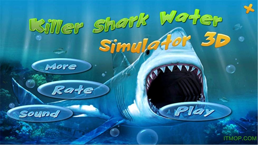 生存饥饿鲨手游 v1.8 安卓版 2