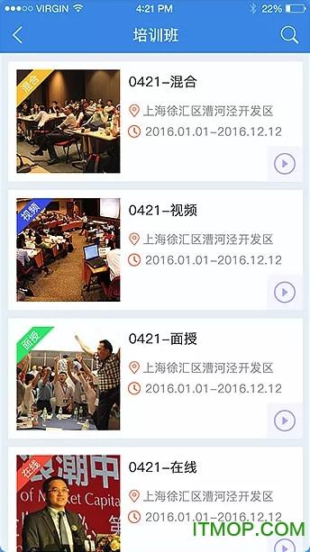 浦银大学app苹果版 v1.0 iPhone版_附二维码 1