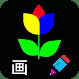 6873游戏平台v1.0 安卓版
