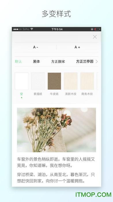 搜狐墨客电脑版 v4.0 官方版 0
