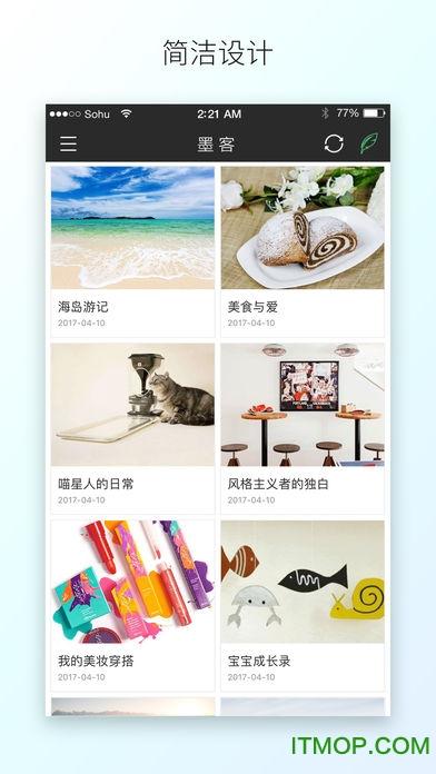 搜狐墨客电脑版 v4.0 官方版 1