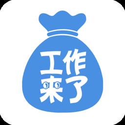 永辉知云iphone版