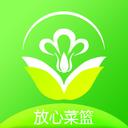 青青农贸app ios版