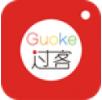 Guoke过客软件