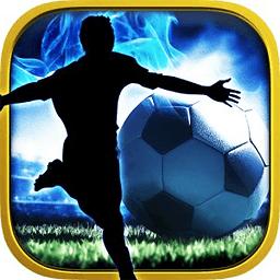 足球英雄中文版