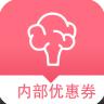 白菜折扣app