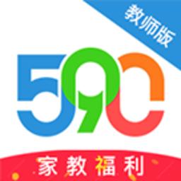590老师版软件