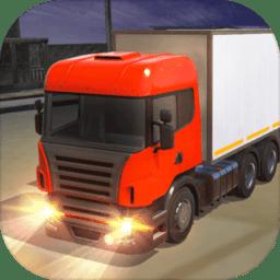 卡车运输游戏手机版