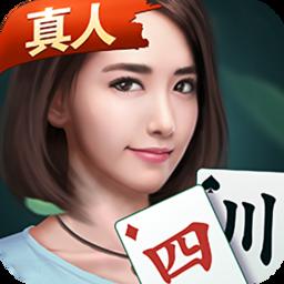 微乐四川麻将血战到底v1.2.1 安卓版