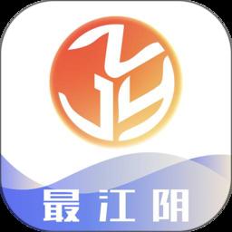 最江阴app最新版