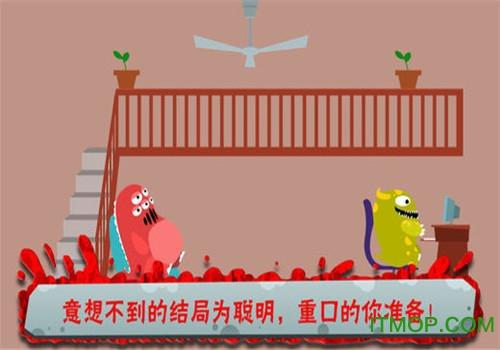 100种蠢蠢的死法中文破解版(一百种蠢蠢的死法) v1.0 安卓无限提示内购版 0