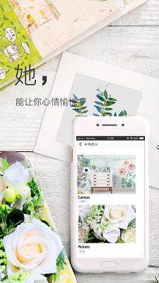 壁纸神器app