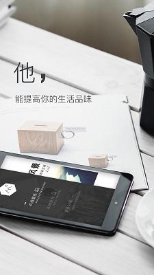 壁纸神器软件 v2.4 安卓版 3