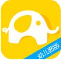 爱童书幼儿园app