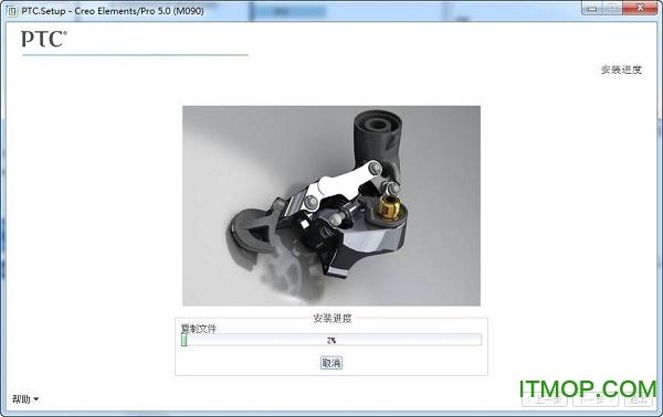Proe5.0一键安装工具 完整破解版 0