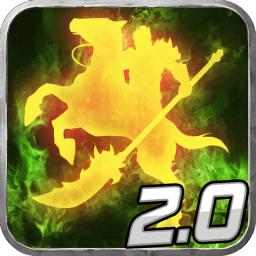 光之骑士2.0无限宝石