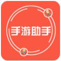 97973手游网手机版v1.3.0 安卓版