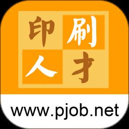 中国印刷人才网app