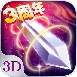 苍穹之剑游戏ios版v2.0.43 iPhone版