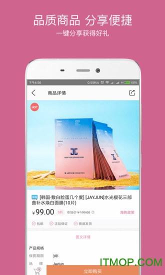 达令手机客户端 v1.0.6 安卓版 2