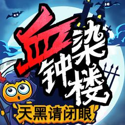 snow卖萌贴纸相机