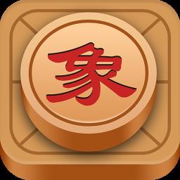 单机游戏象棋app