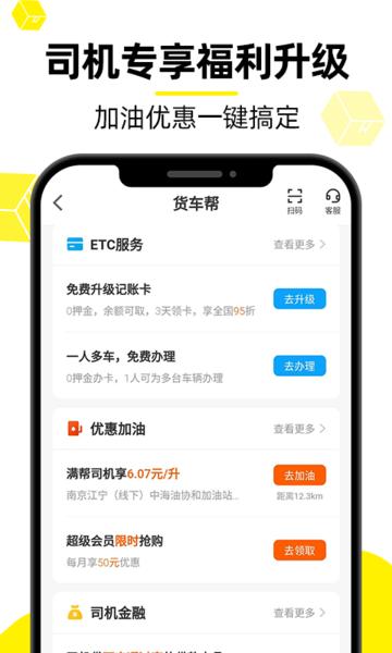���退�Cios v6.66.0 iphone版 2